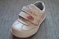 Детские кроссовочки на липучках B&G размер 21 22 23 24 26