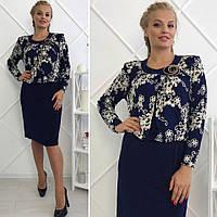 Великолепное платье эффектной расцветки АнМих (54-60)   0031-74