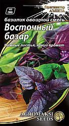 Семена базилика смесь «Восточный базар» 0.3 г