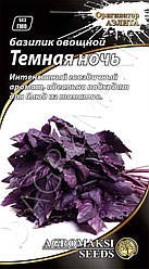 Семена базилика «Темная ночь» 0.3 г