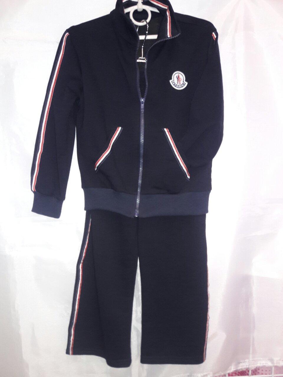 Детский подростковый спортивный костюм Fashion 116-140 - Территория низких цен в Запорожье