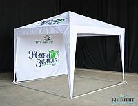 Рекламный шатер Живая земля