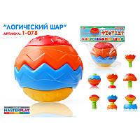 Детская игрушка логический шар