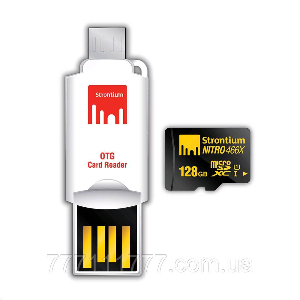 Карта памяти Strontium 128 GB microSDXC Class 10 USH-I Nitro + OTG&USB Card Reader SRN128GT оригинал Гарантия! - Bless в Киеве
