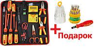 Набор инструментов 30 элементов для электриков