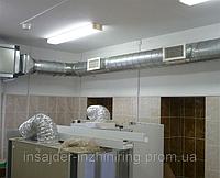 Вентиляция химических производств. Киевская область