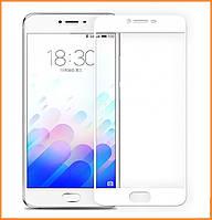 Защитное стекло 3D Full Cover для Meizu M5 White (Screen Protector 0,3 мм)