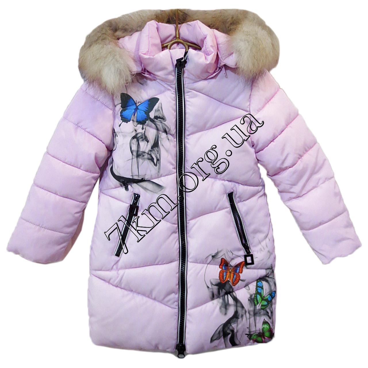 c67acf63417 Куртка детская для девочек