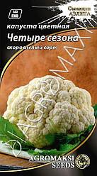 Семена капусты «Четыре сезона» 0.5 г