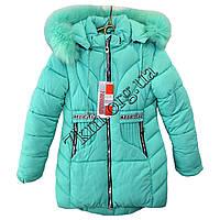 """Куртка детская для девочек """"nova club"""" 128-152 см. мятная Китай Оптом Li 1130"""