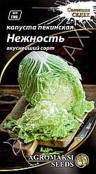 Семена капусты «Нежность» 0.5 г