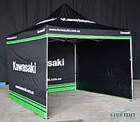 Шатер рекламный Kawasaki