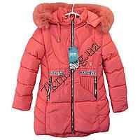 """Куртка детская для девочек """"nova club"""" 128-152 см. коралловая Китай Оптом Li 1130"""