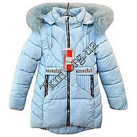 """Куртка детская для девочек """"nova club"""" 128-152 см. светло-голубая Китай Оптом Li 1130"""