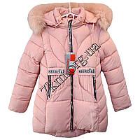 """Куртка детская для девочек """"nova club"""" 128-152 см. пудра Китай Оптом Li 1130"""