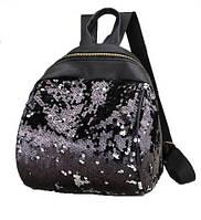 Рюкзак с пайетками хамелеон