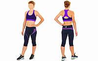 Топ для фитнеса и йоги CO-9902-1 (лайкра, M-L-40-48, черный-фиолетовый)