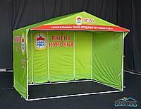 Палатка Наша ряба