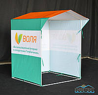 Палатка Воля