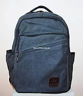 Мужской рюкзак из холста. Школьный портфель. Городской рюкзак практичный.  РУ10, фото 1