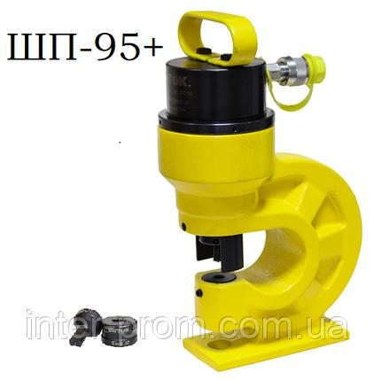 Перфоратор гидравлический  ШП-95+ ШТОК, фото 2