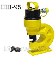 Перфоратор гидравлический  ШП-95+ ШТОК