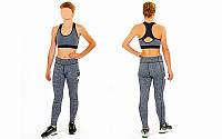 Топ для фитнеса и йоги CO-9902-2 (лайкра, M-L-40-48, черный-серый)