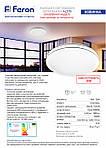 Светодиодный настенно-потолочный светильник Feron 36W 5000K Круг (AL579), фото 2