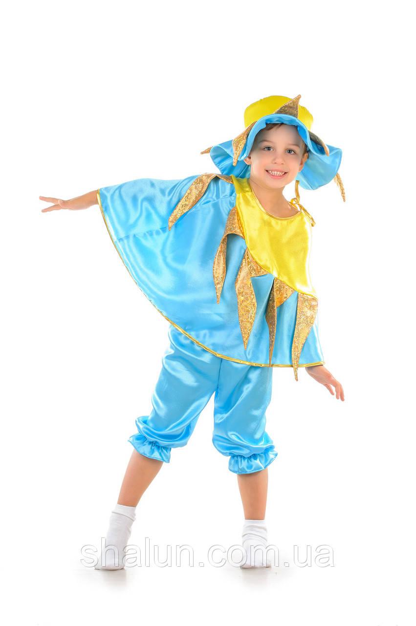 Карнавальный костюм для мальчика Солнце напрокат