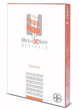 Лечебные компрессионные чулки с хлопком Relaxsan Medicale Cotton   класс 2 (23-32 мм)