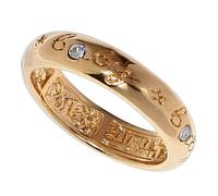 """Кольцо """"Свитти"""" с кристаллами Swarovski, покрытое золотом (m255p000)"""