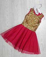 Нарядное Платье в Пайетках для Девочки Малиновое Рост 128-134 см