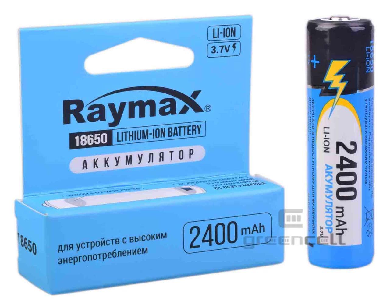 Аккумулятор Raymax 18650 2400 mAh Li-Ion с защитой