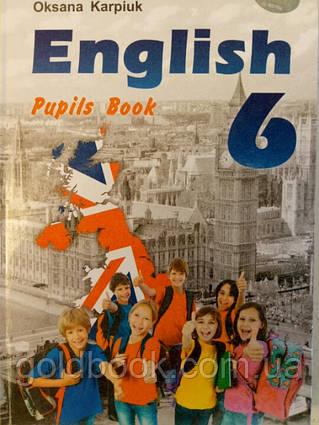 Англійська мова 6 клас підручник