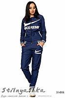 Модный джинсовый костюм Найк