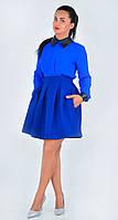 Молодёжная юбка-колокольчик с карманами ярко-синего цвета