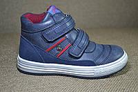 Ботинки синие для мальчика С.Луч 27р-32р
