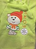 Махровый костюм с шапкой для малыша, фото 5