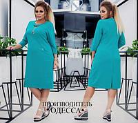 Нарядное платье украшение в подарок  (50-56)   0031-85