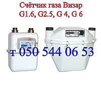 Счетчик газа Визар  G-2,5 G-4, G-6, мембранный