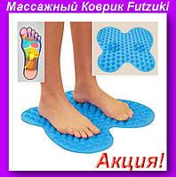 Коврик Futzuki,Футзуки Рефлексология,снятия рефлексологии ног!Акция