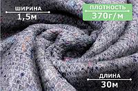Ватин в рулонах (1500mm), для производства верхней одежды, спецодежды, матрацев и мебели 370