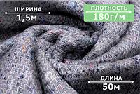 Ватин в рулонах (1500mm), для производства верхней одежды, спецодежды, матрацев и мебели 180