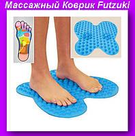 Коврик Futzuki,Футзуки Рефлексология,снятия рефлексологии ног