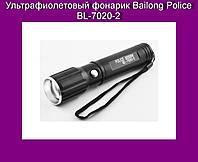Ультрафиолетовый фонарик Bailong Police BL-7020-2!Акция