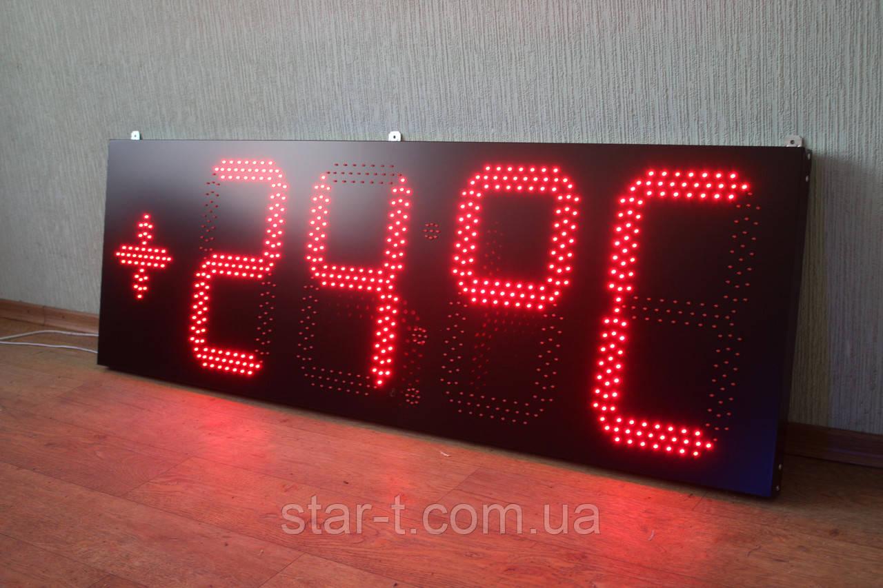 Большие уличные часы термометр светодиодные