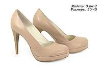 Качественная кожаная обувь от производителя.