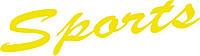 Наклейка - Sports  - Желтая