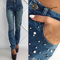 Модные джинсы с бусинами