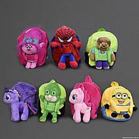 Детский рюкзак с игрушкой (Розовый пони, Человек Паук, Миньйон-Посіпака и другие персонажи)